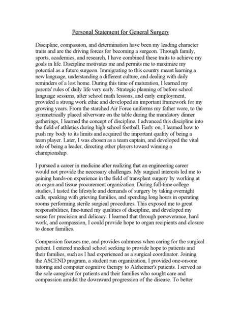 english critical essay  ak rice institute evaluation