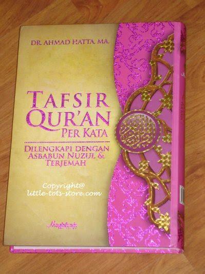 Tafsir Quran Per Kata Maghfirah tafsir al quran per kata al maghfirah dilengkapi dengan