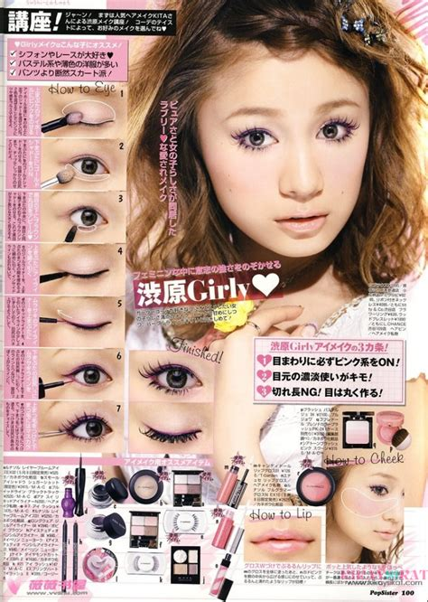natural japanese makeup tutorial 10 1 japanese magazine makeup tutorial scans top beauty