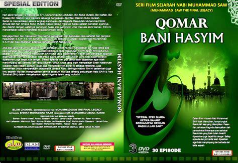 film zaman nabi muhammad film serial qamar bani hashim rasulullah muhammad saw