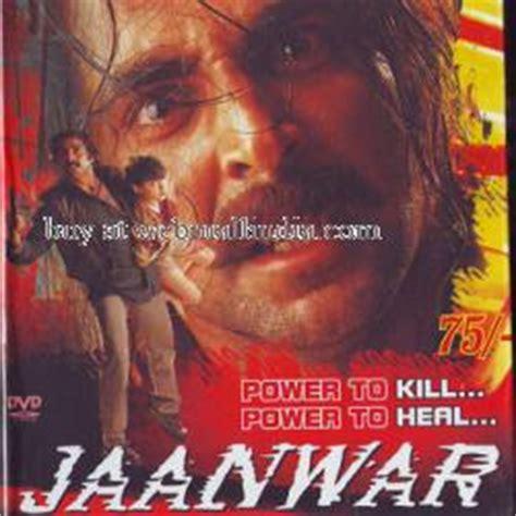 film india janwar www santosbdyn myewebsite com janwar divx