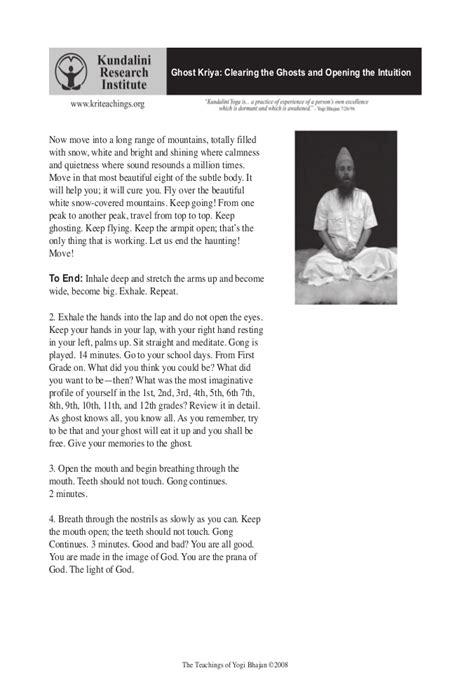 libro intuicion intuition el kriya fantasma borra el fantasma y abre la intuici 243 n yogasomostodos