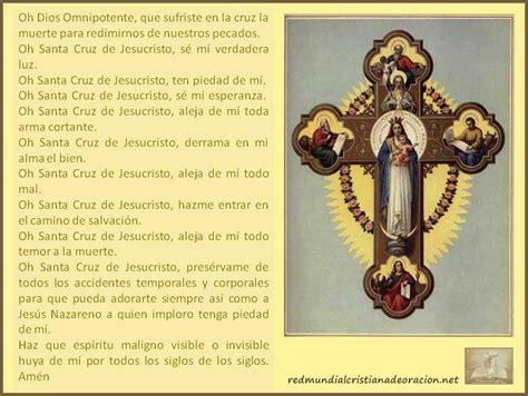la oracion de santa cruz amigos cat 243 licos ver tema exaltacion de la santa cruz