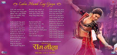 ram leela release lahu munh lag gaya from ram leela releases on eros now