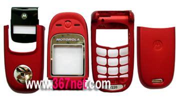 Housing Motorola V Box motorola v220 housing motorola v220 original housing