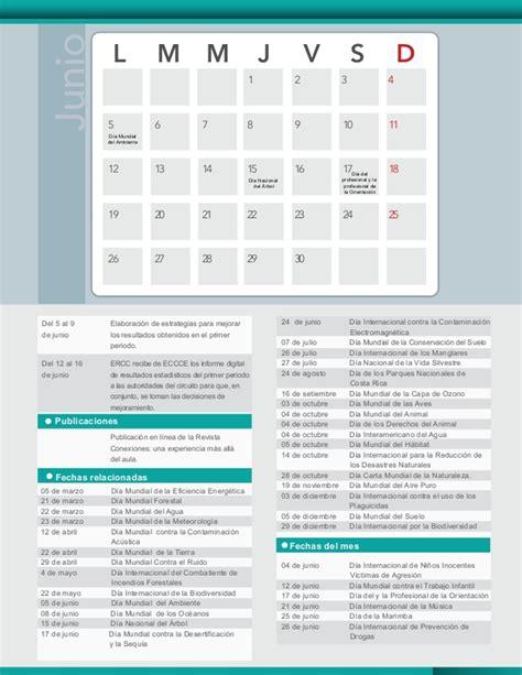 pago de ayuda escolar ministerio de educacion calendario escolar 2017