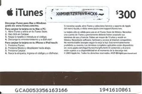 Gratis Itunes Gift Card - gift cards de itunes gratis