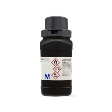 Silver Nitrate Agno3 Merck merck 101512 silver nitrate for analysis emsure iso reag ph eur