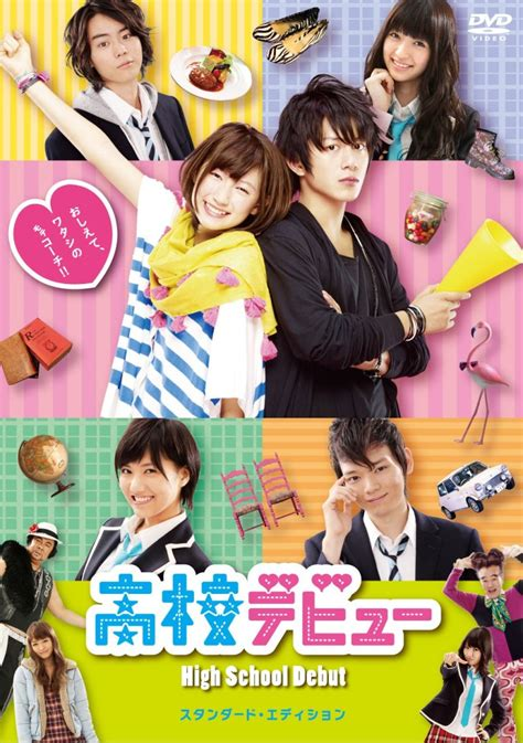 Film Comedy Japan | anime manga 4 all romantic japanese movies for october 2011
