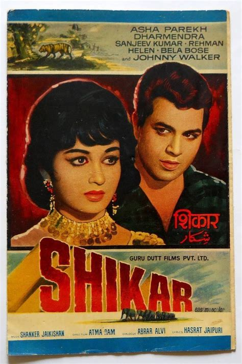 cinema 21 film india famous bollywood movies posters www imgkid com the