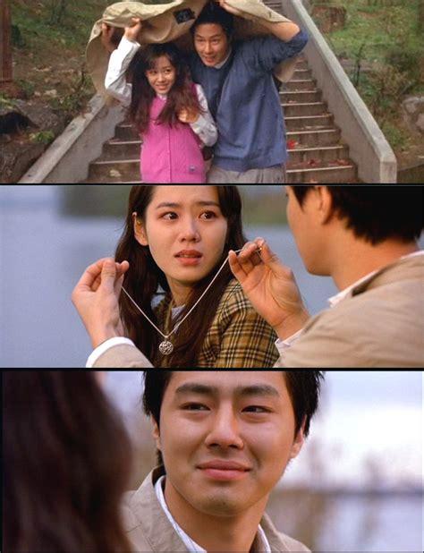 film a frozen flower korean korean actor jo in sung picture gallery
