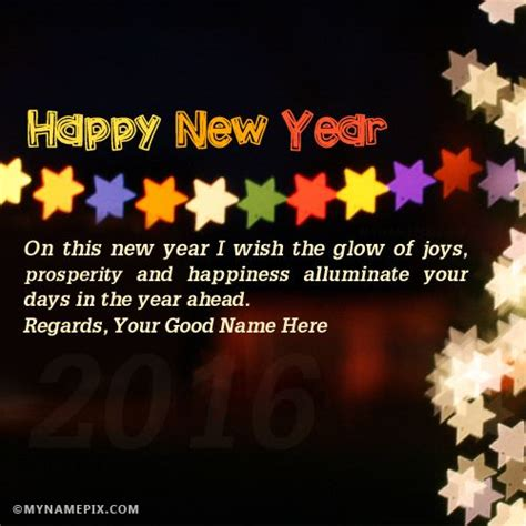 1000 images about happy new year 2016 name pix on