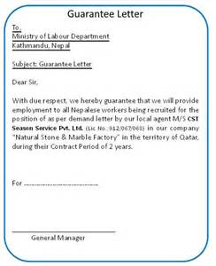 cst season service pvt ltd document required