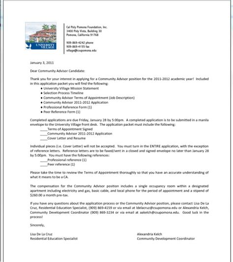 Reference Letter For Special Education Aide Letter Of Recommendation For Paraprofessional Special Resumes Design