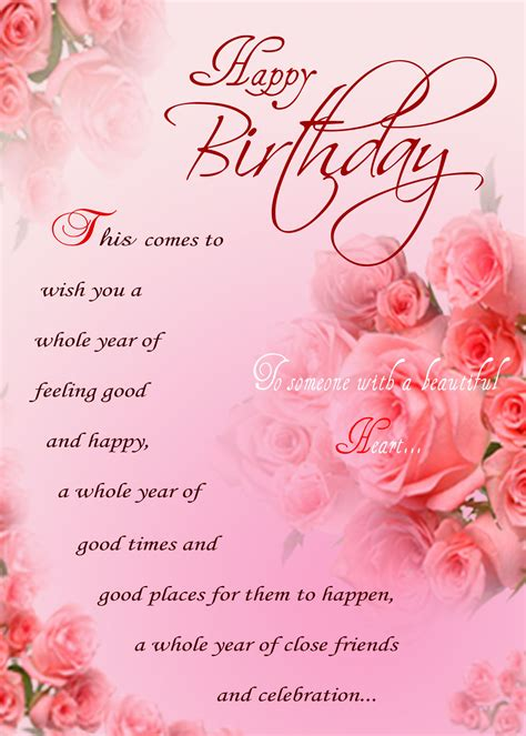 Gift Card Sle Message - birthday greeting birthday card best choices happy birthday card images birthday