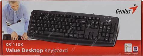 Genius Kb 110x Value Desktop Keyboard genius kb 110x usb