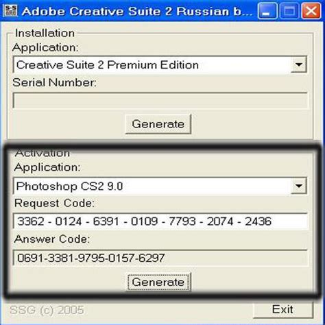 adobe photoshop cs2 full version serial no adobe photoshop cs2 صفحة 2