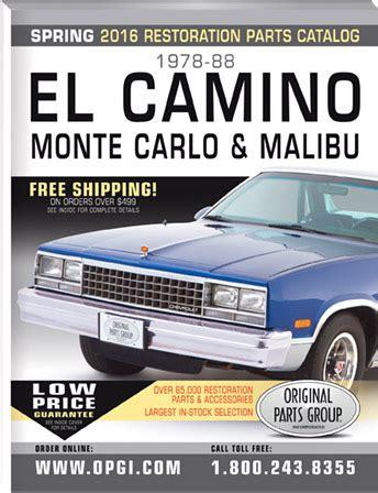 1978 malibu parts catalog 2016 edition 1978 88 el camino monte carlo malibu