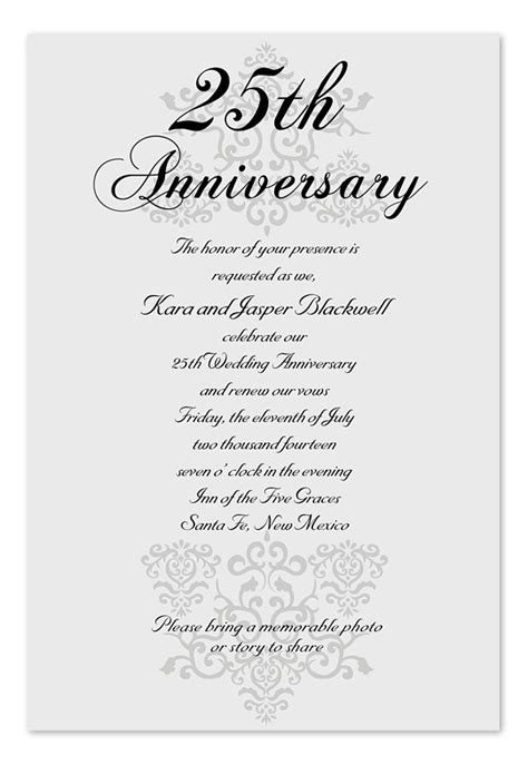 25th anniversary invitations templates anniversary anniversary invitations by