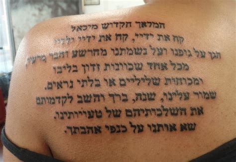 jewish tattoos designs hebrew tattoos designs ideas and meaning tattoos for you