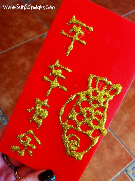 pattern for chinese red envelope chinese new year craft red envelope chinese new year