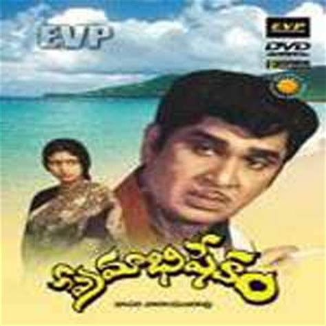 mp song old eshwar songs south mp3 download