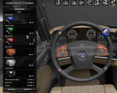 scania steering wheel steering wheels scania r r streamline tunning ets 2