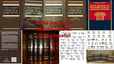 biblia interlineal griego espanol biblia interlineal hebreo griego espa 241 ol bs 2 025 00 en mercado libre