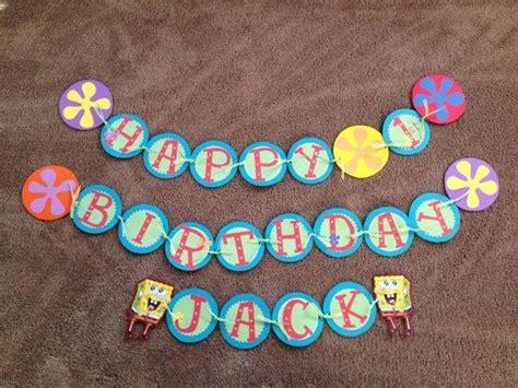 printable spongebob birthday banner 10 best images about birthday spongebob on pinterest