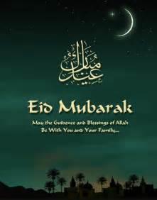 taqabbal allahu minna wa minkum eid mubarak