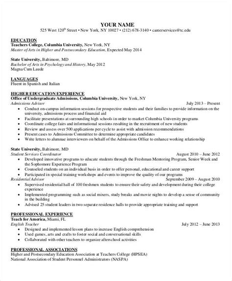 education resume format higher education resume resume ideas