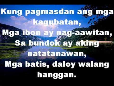 how great thou lyrics tagalog version dhan nuguid