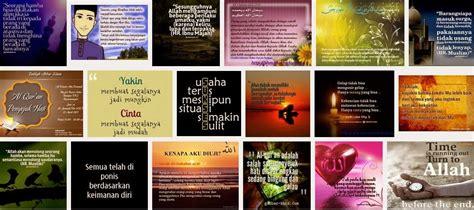 kata kata mutiara islam penyejuk hati mutiara kata
