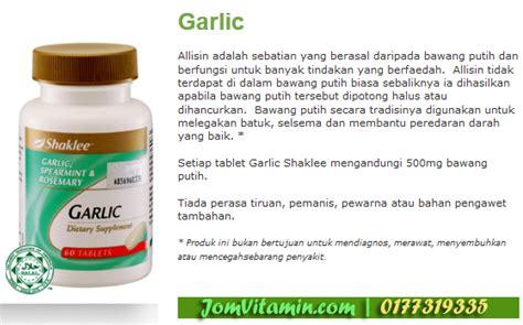 Vitamin Garlic Shaklee Garlic Complex Shaklee Jom Vitamin