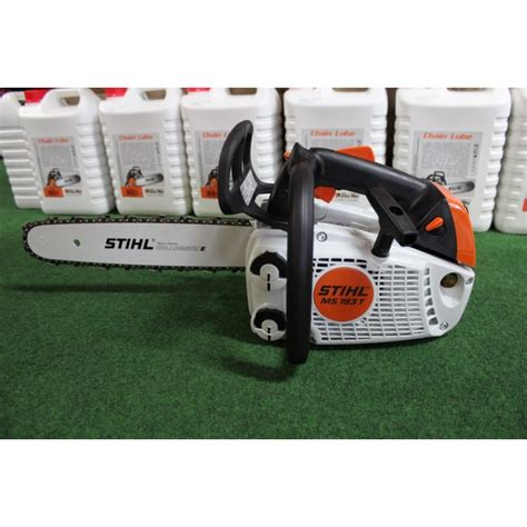 Elagueuse Thermique Stihl 3438 by 231 Onneuse 233 Lagueuse Stihl Ms 193 T