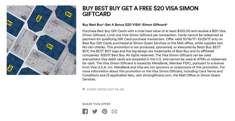 Where Can I Use Best Buy Gift Card - simon mall is having a best buy gift card sale act fast it won t last