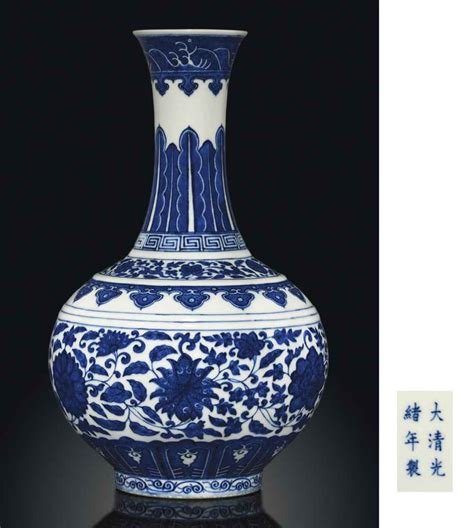What Is A Ming Vase by A Blue And White Ming Style Bottle Vase Guangxu Six