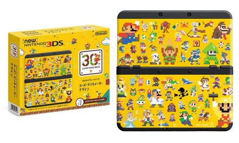 3ds Sun By Mj Hardware new nintendo 3ds mario 3d land edition is up for