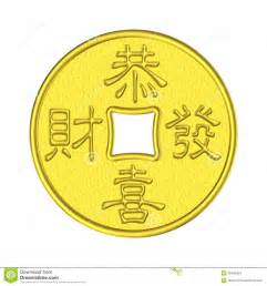 Buddha Decorations For The Home kung hei fat choy gold coin for new year stock images