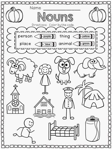 Noun Worksheets For Kindergarten 25 best ideas about nouns kindergarten on