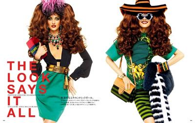 One Look Says It All by Vogue Nippon The Look Says It All