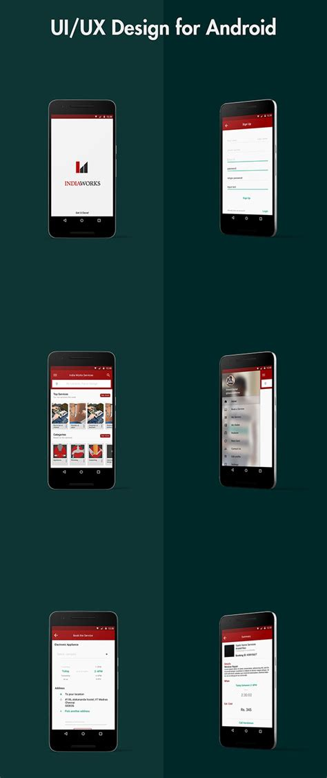 web layout in android indiaworks startup mobile layout for android ui ux on