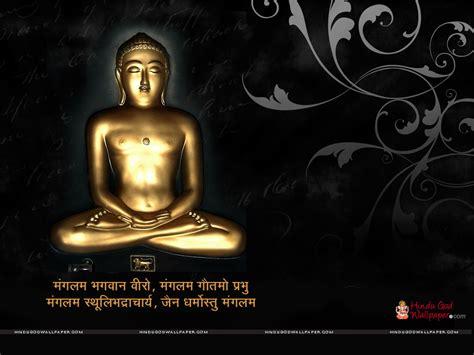 jain wallpaper for desktop mahavir hindu god wallpapers free download