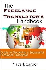 a freelancer s guide to entities books freelance translation handbook guide to becoming a