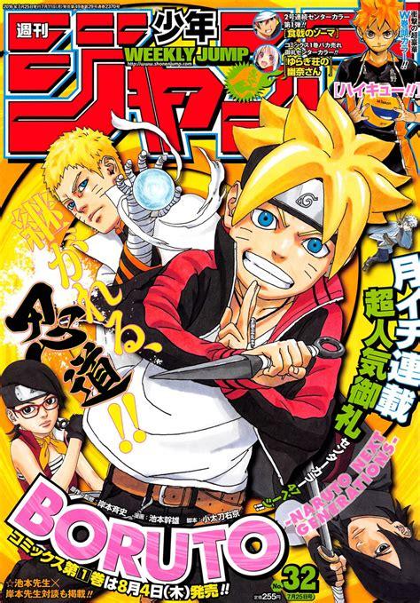 boruto jump festa 161 el manga de boruto tambi 233 n se unir 225 a la jump special