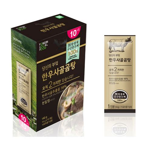 New Nongshim Korean Sari Gomtang Beef Bone Broth Soup Mi Mie Instant your kitchen gom tang from yongin local food corp b2b marketplace portal south korea product