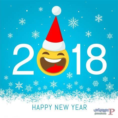 new year 2018 regular 2018