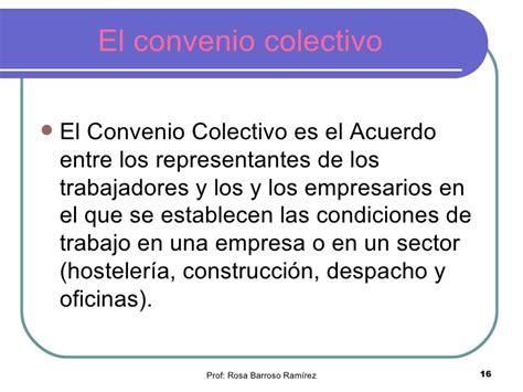 convenio colectivo sector oficinas y despachos de fenac ud 1 el derecho laboral y las relaciones laborales
