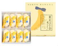Tokyo Banana Original Flavor 8 Pieces tokyo banana original 8 pieces shiokjapan