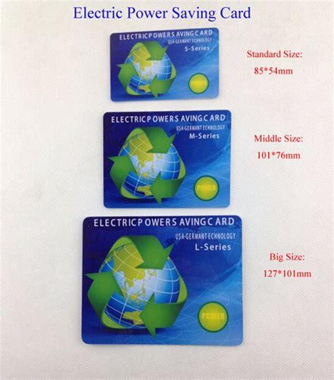 Energy Saving Card Kartu Penghemat Energy 2017 health care premium energy saver card ions card power saver for home company office and